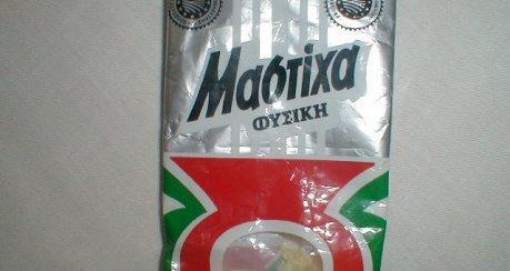 Mastixkuchen   (  Chios  )